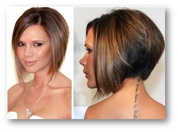 Corte bob assimetrico entre os cortes de cabelo 2015