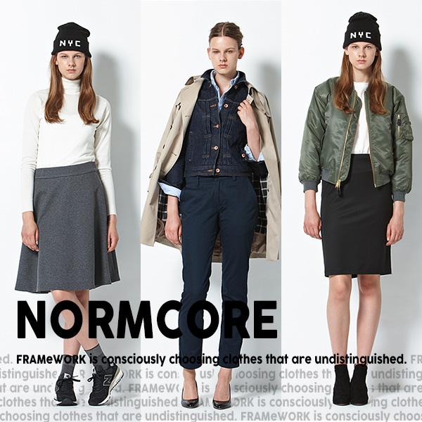 Estilo Normcore: o menos é mais